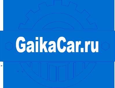 GaikaCar